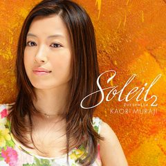 Soleil Portraits 2