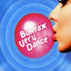 Very Dance - Винтаж