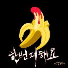 One More Time -                                  AOORA