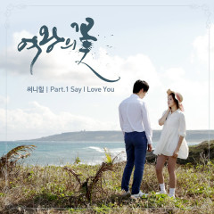 The Queen's Flower OST Part.1 - Sunny Hill
