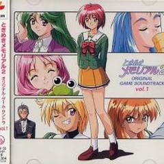 Tokimeki Memorial 2 Original Game Soundtrack vol. 1 CD2 No.2