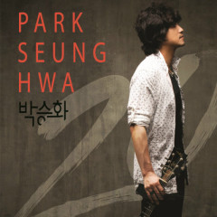 The 20th Anniversary Album - Park Seung Hwa