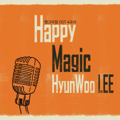 Angry Mom OST Part.4 - Lee Hyun Woo