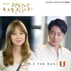 It's Okay, That's Love OST Part.7 - MC the Max