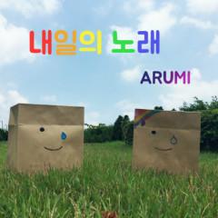 Song Of Tomorrow - Arumi