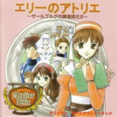 Elie no Atelier: Salburg no Renkinjutsushi 2 Original Game Soundtrack CD2 No.2