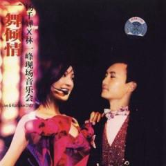 一舞倾情 Concert (Disc 2) / Yêu Nhau Từ Khiêu Vũ - Dương Thiên Hoa,Lâm Nhất Phong
