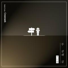 Crossroads (Single) - Sunny Hill