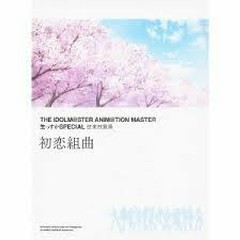 THE IDOLM@STER ANIM@TION MASTER Namassuka Special String Quartet Hatsukoi Suite (CD1)