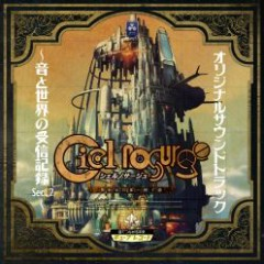 Ciel nosurge Original Soundtrack ~Oto to Sekai no Jushin Kiroku Sec.2~ CD1
