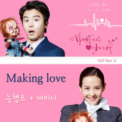 Divorce Lawyer In Love OST Part.4