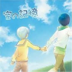 空の記憶 (Sora no Kioku) - Chata