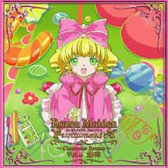 Rozen Maiden träumend ~Character Drama~ Vol.6 Hinaichigo - Rozen Maiden