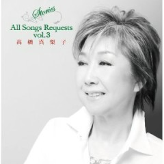 Stories - All Songs Requests - Vol.3 (CD1)