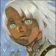 月の繭 /Tsuki no mayu. (Moon's cocoon) - Yoko Kanno