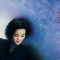 王靖雯 / Shirley Wong