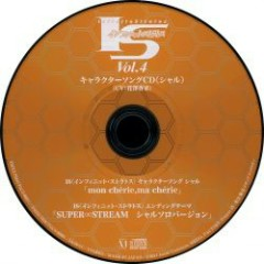 Infinite Stratos Vol.4 Character Song CD (Char)