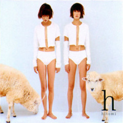 H (Hitomi Best Album) - Hitomi