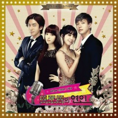 Trot Lovers OST (Special Edition)