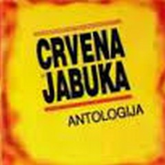 Antologija (CD2)