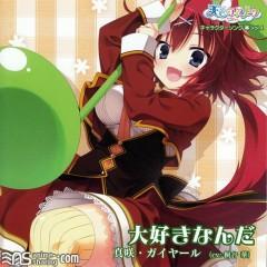Amairo*Islenauts Character Song Vol.4 - Daisuki Nanda