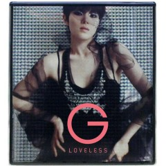 Loveless - Gummy
