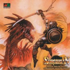 Sorcerian Mega Drive Version Original Sound Track CD2