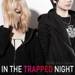 In The Trapped Night (Single)