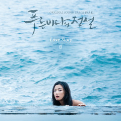 The Legend Of The Blue Sea OST Part.1 - Lyn