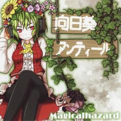 向日葵アンティール (Himawari Ann Teal) - Magical Hazard