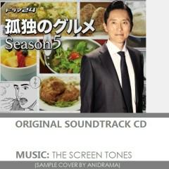 Kodoku no Gourmet Season 5 Original Soundtrack CD1 - THE SCREENTONES