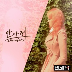 Chocolate (Single) - BGM4