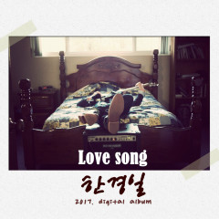 Love Song (Single)