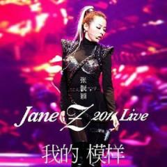 Jane Z 2011 Live (Disc 2) - Trương Tịnh Dĩnh