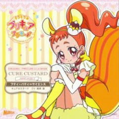 KiraKira✩Precure à la Mode sweet étude 2 - CURE CUSTARD:Petit✻Patty∞Science