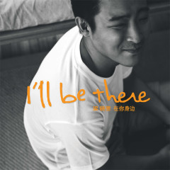 I'll be there (Disc 2)