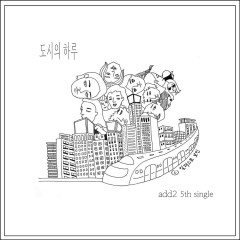 City Day (Single) - Add2