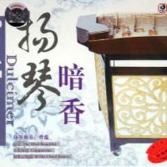 An Xiang - Cao Yun