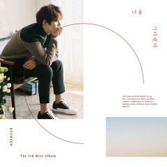 Waiting, Still (3rd Mini Album) - KYUHYUN