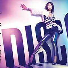 Can't Stop the Disco - Ami Suzuki
