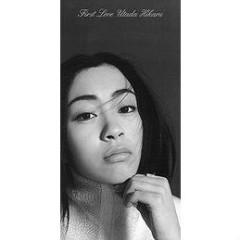 First Love (8cm Version) - Utada Hikaru