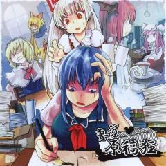 東方原稿狂 (Touhou Genkou Kyo) - Masakado☆Crisis!