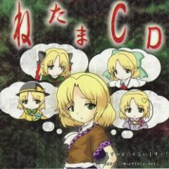 ねたまCD (Netama CD) - Masakado☆Crisis!