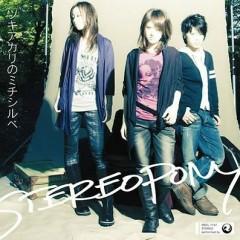ツキアカリのミチシルベ (Tsukiakari no Michishirube) - Stereopony