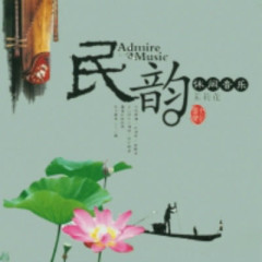Admire Music - Jasmine Flower Vol.1 (CD2)