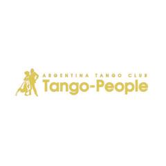 Tango People (Single)