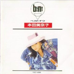 Best Now - Minako Honda