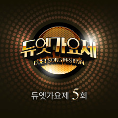 DUET SONG FESTIVAL EP.5