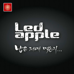 Are You Eating Well - LEDApple