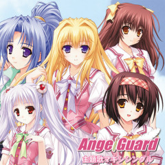 AngelGuard Original Soundtrack